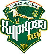 1955, Mongolian National Premier League, Mongolia #Mongolia (L13524)