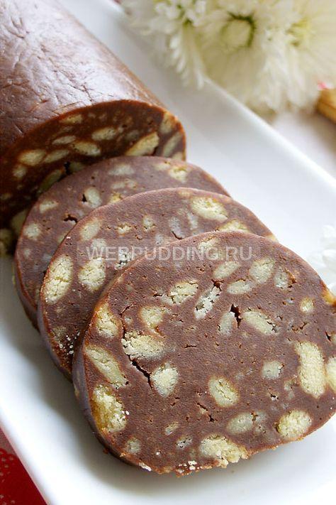 Шоколадная колбаска из печенья и какао | Как приготовить на Webpudding.ru