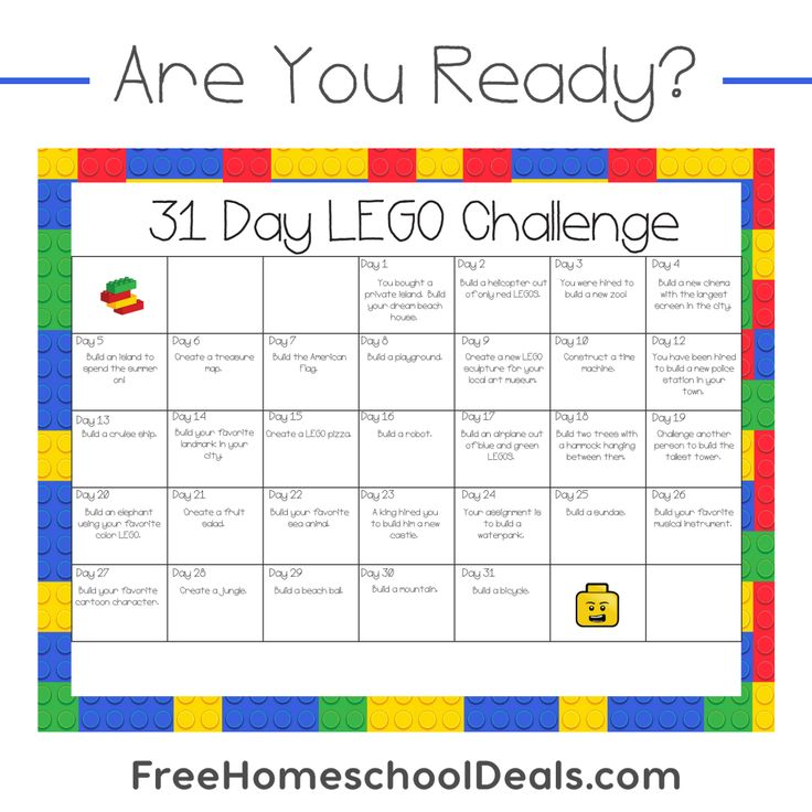 We're back with another LEGO challenge here at Free Homeschool Deals!  This LEGO Challenge is perfect for the month of July or August, since it's 1 challe