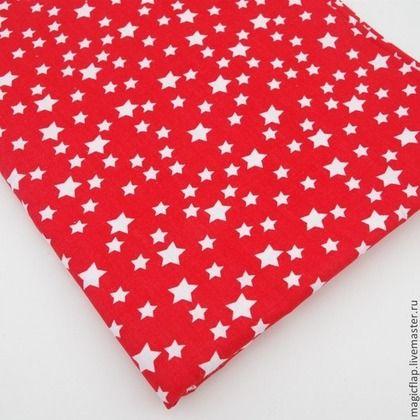 Шитье ручной работы. Набор тканей для пэчворка Звезды: Красно-белые цвета. 100% хлопок, 7шт. Волшебный Лоскуток Всё для пэчворка. Ярмарка Мастеров.