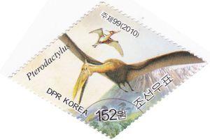 Sello: Pterodactylus (Corea del Norte) (World of Dinosaurs) Mi:KP 5604