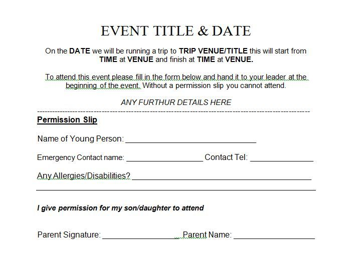 Permission Slip Templates  Field Trip Forms  WeRe Not Just