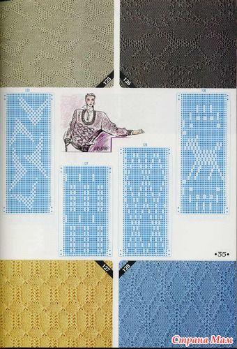 knitting pattern II TOYOTA Tuck 4