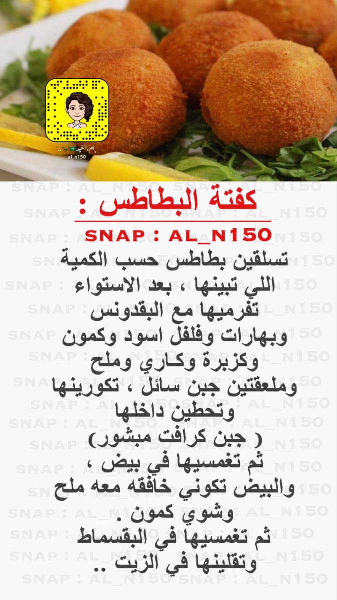 Pin By Sserty Njo On Phone Wallpaper Foood Recipes Food Receipes Food