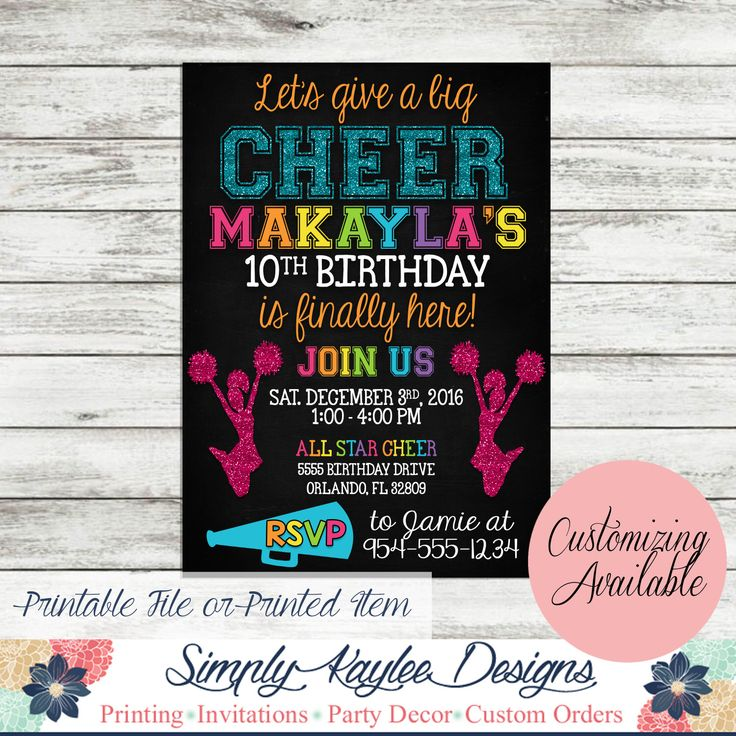 Cheerleading Birthday Party Invitation by SimplyKayleeDesigns on Etsy https://www.etsy.com/au/listing/481364466/cheerleading-birthday-party-invitation