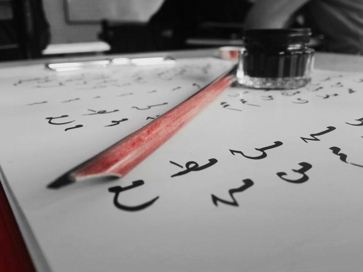 hüsn-ü hat #başlangıç #çalışmalarım #alfabe #hat #sanat