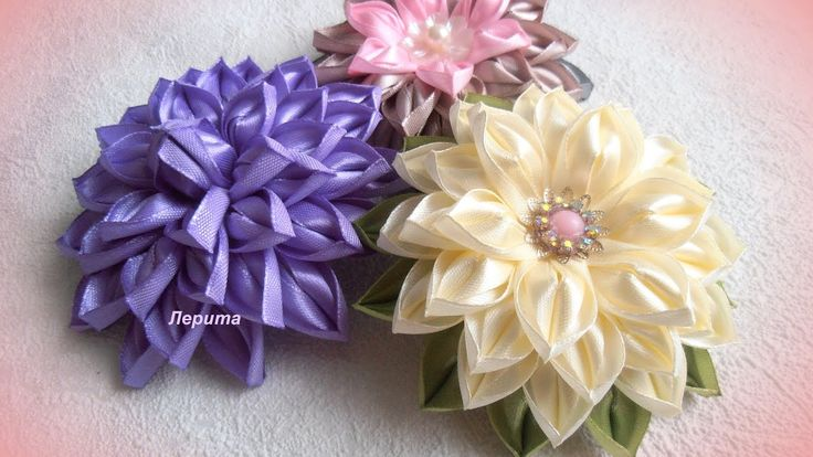 Цветы канзаши из ленты 2,5 см, мк