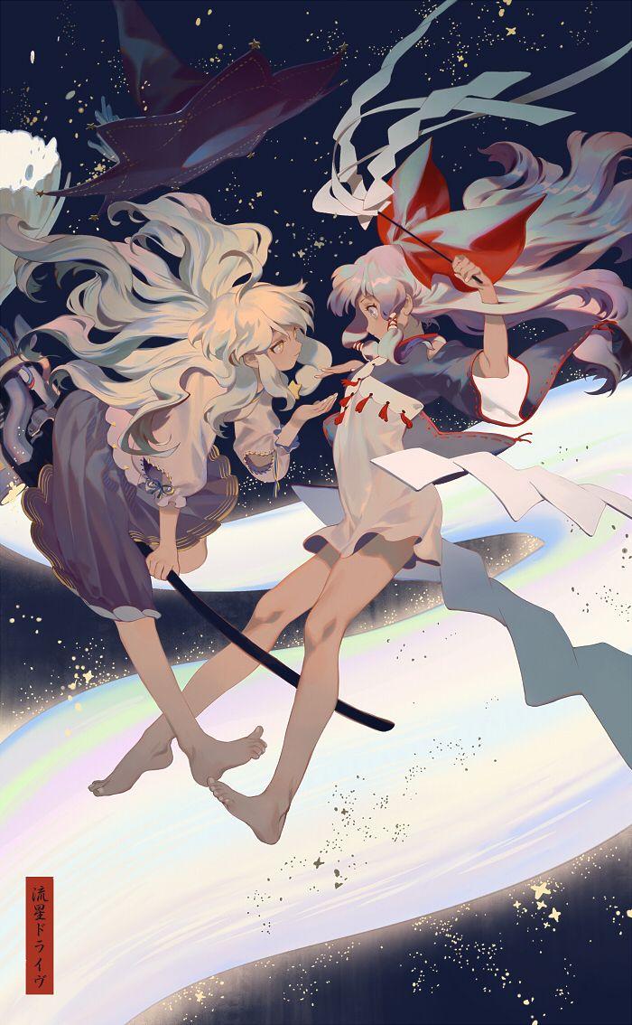 Amazing Manga Illustration
