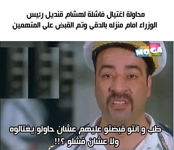 e21af8a817e5e9e21987ea6d0a18d6a7 arabic quotes album 214 best album egyptian jokes ألبوم نكت مصريه images on
