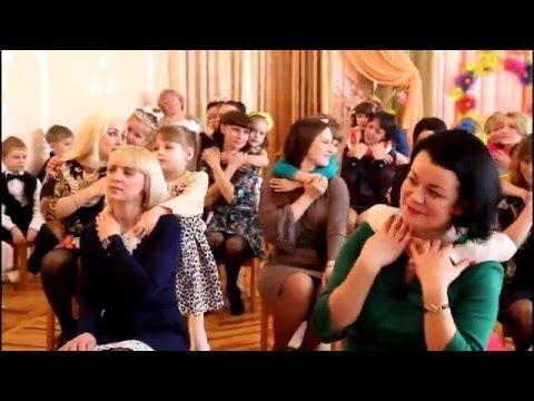 """Танец девочек с мамами-2. ДОУ №8 """"Малыш"""" г.Шахтерск - YouTube"""