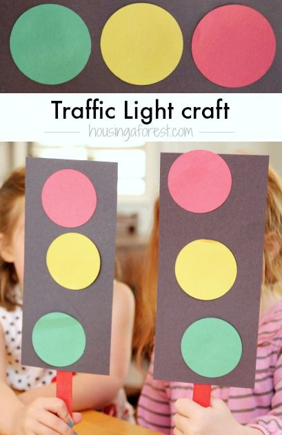 How to make a Traffic Light - easy craft to add to the transport unit