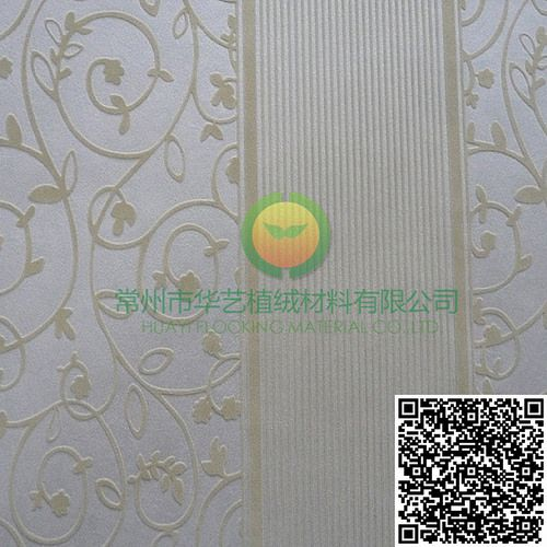 Huayi Flocked wallpaper ❤ Classic Style HYCS300204❤ Complete specifications & First-class quality