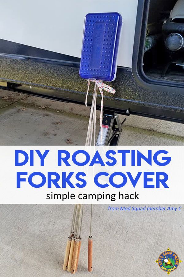 DIY Roasting Forks Cover Tutorial - Tired of your marshmallow forks making a mess and poking things when you go camping? Create this DIY Roasting Forks Cover with a plastic pencil box. #campinghacks #campfire #LetsCampSmore #campingDIY #camping