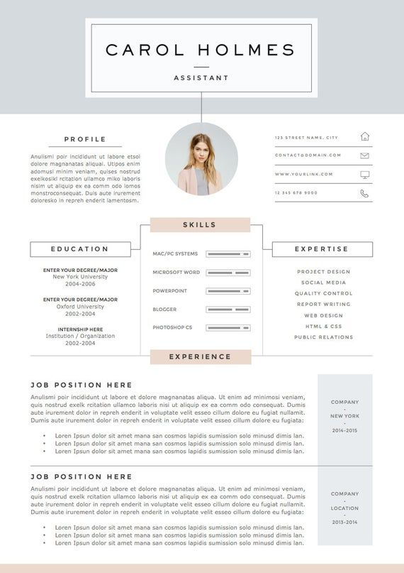 5 Page Resume Template And Cover Letter References Template For Word Diy Printable The Milky Way Professional And Creative Design Modele Cv Modele De Cv Creatif Idee Cv