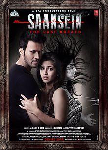 Saansein | [25-Nov-2016] | Language: Hindi | Genres: #Horror #Romance | Lead Actors: Rajneesh Duggal, Sonarika Bhadoria, Hiten Tejwani | Director(s): Rajiv S Ruia | Producer(s): Goutam Kumar Jain, Vivek Agarwal | Music: Vivek Kar | #cinerelease #infotainment #cineresearch #cineoceans #Saansein