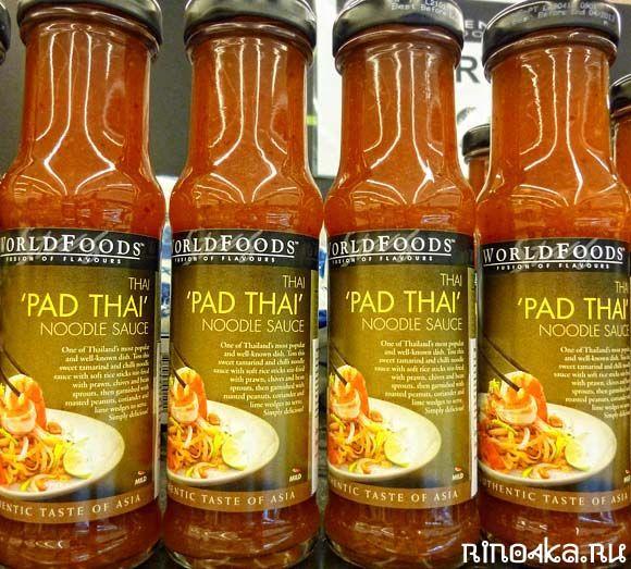 Пат Тхай, рецепты тайской лапши, шопинг на Пхукете, тайские соусы