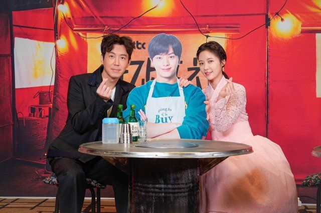 Photos New Stills And Behind The Scenes Images Added For The Upcoming Korean Drama Mystic Pop Up Bar Korean Drama Pop Up Bar Scene Image