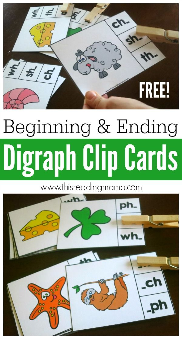 Use these FREE Beginning and Ending Digraph Clip Cards to help kids LISTEN for and identify digraphs at the beginning or end of words.| This Reading Mama