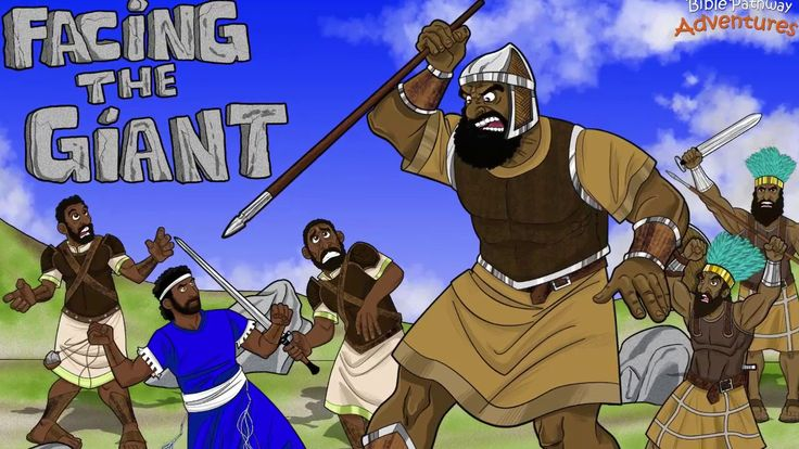 Facing the Giant | David and Goliath