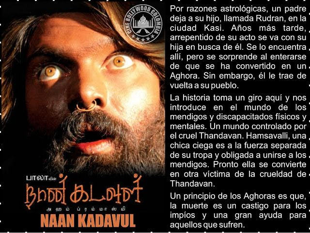 Cine Bollywood Colombia: NAAN KADAVUL