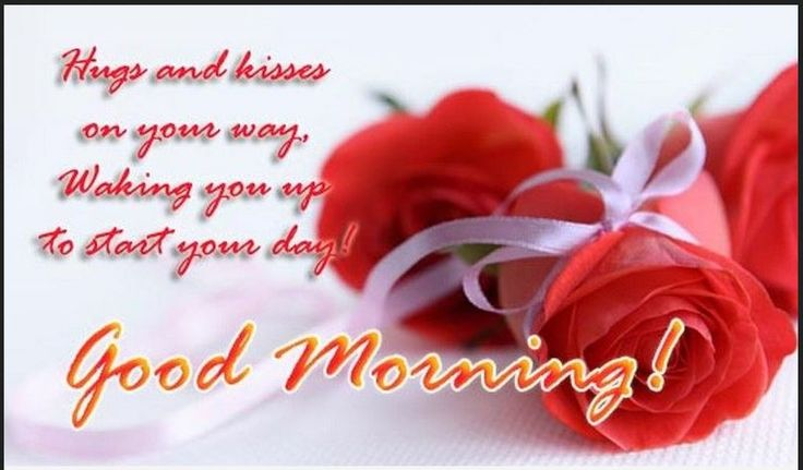lovely good morning lovers image #Good #Morning #Images #Lover #Download