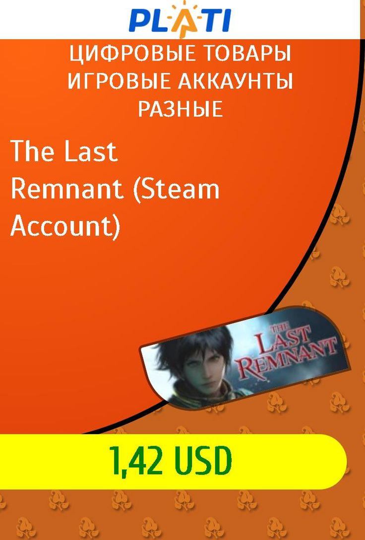 The Last Remnant  (Steam Аccount) Цифровые товары Игровые аккаунты Разные