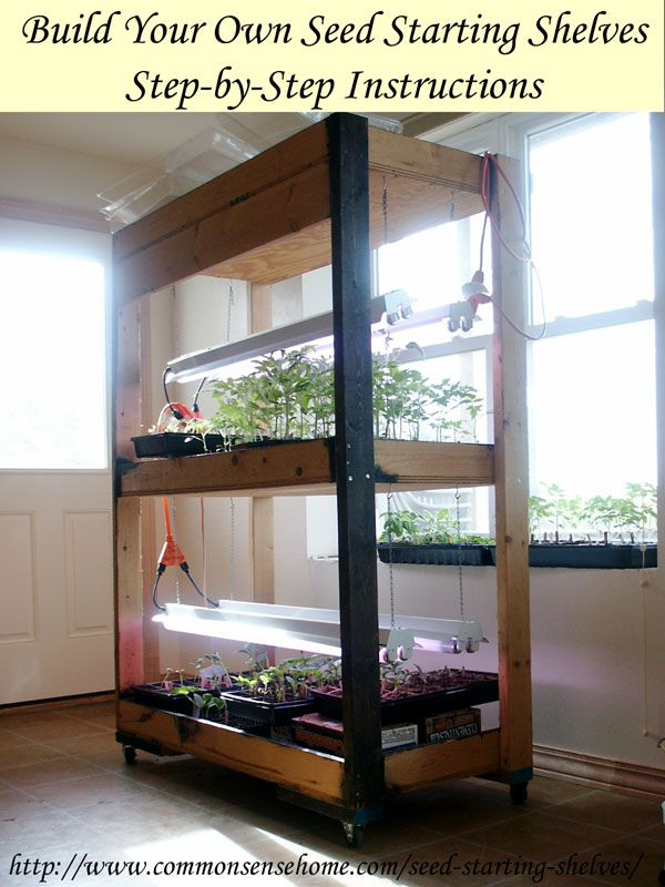 Build Your Own Simple Seed Starting Shelves with room for up to 576 seedlings under the grow lights. Sturdy, moveable and easy enough for a weekend project.  #gardening #seedstarting #DIYprojectideas