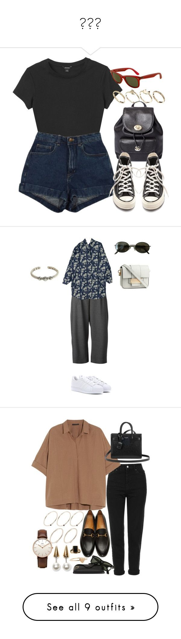 """""""💁🏼🦋"""" by sweetiecloset ❤ liked on Polyvore featuring tops, crop top, bras, underwear, beige crop top, party crop tops, holiday party tops, crop tops, beige top and Monki"""