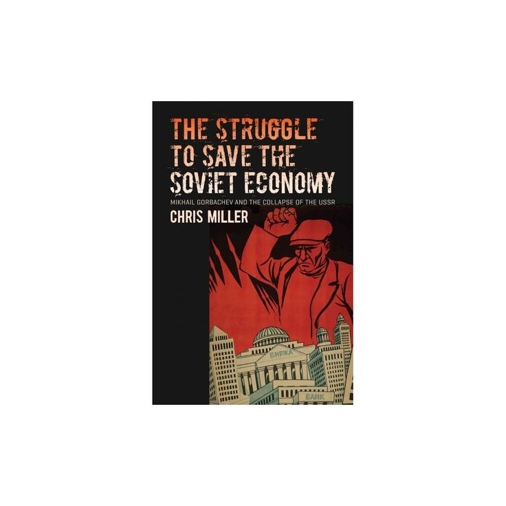 struggle to save the soviet economy mikhail gorbachev and the collapse of the ussr