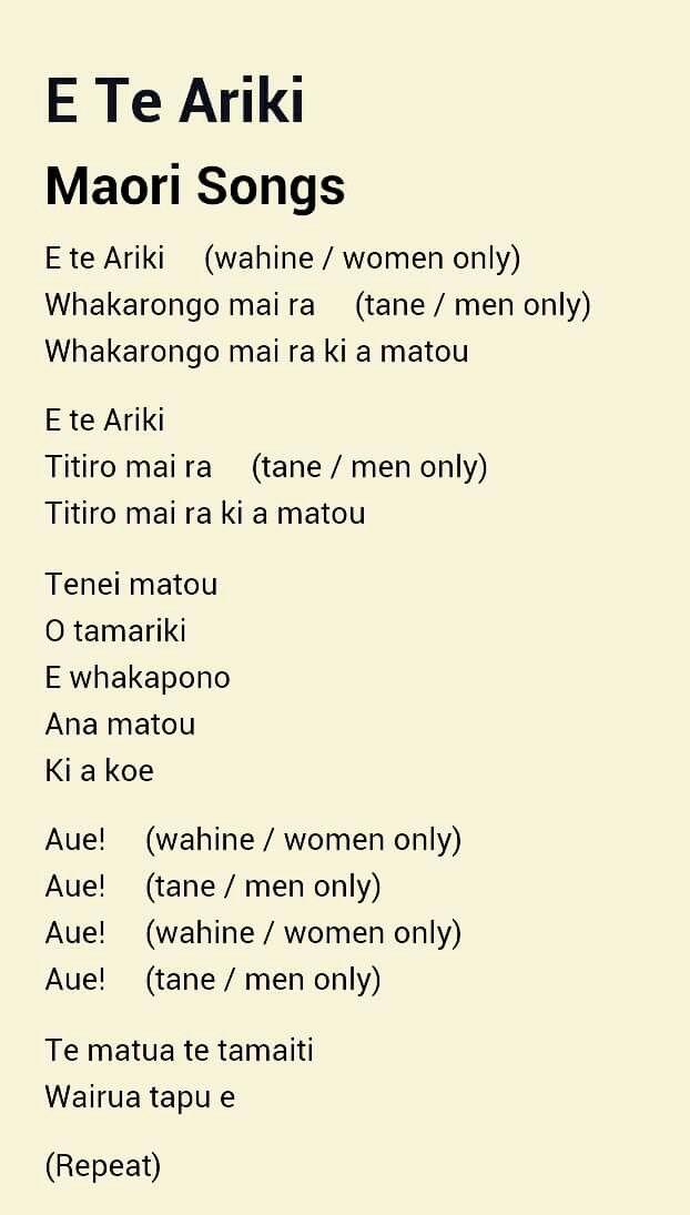 E Te Ariki - Maori song lyrics