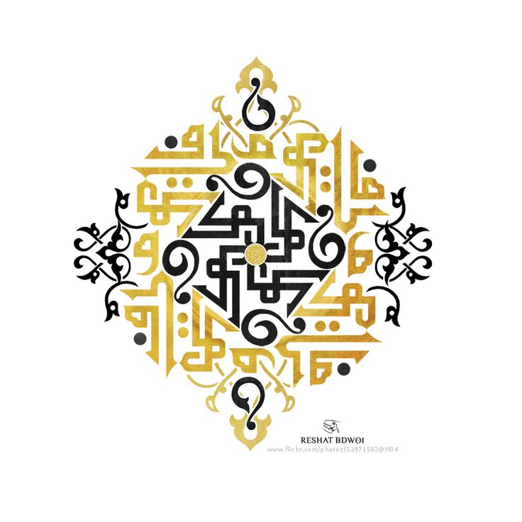 53 best arabic calligraphy images