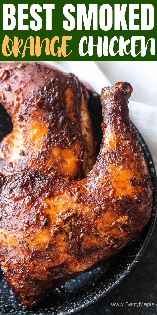 Delicious Easy Recipe For Smoked Chicken Quarters In Your Electric Smoker I Use Masterbuilt Smoked Chicken Recipes Smoked Food Recipes Smoker Recipes Chicken