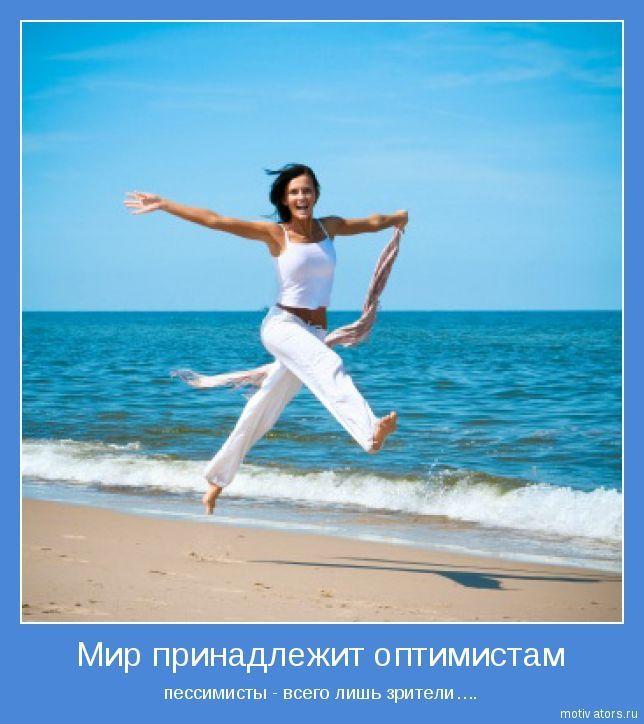 мотиваторы про pole dance: 1 тыс изображений найдено в Яндекс.Картинках