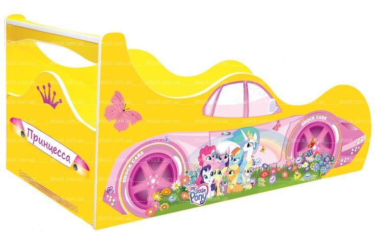 """• КРОВАТИ МАШИНЫ Shock Cars """"Кровать машина Мой Маленький Пони"""" Кровать машина Мой Маленький Пони желтая"""
