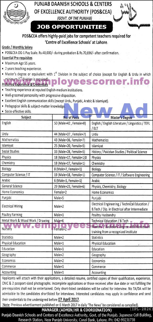 Punjab Daanish Schools & Centers of Excellence Authority Jobs  Career opportunity of latest teaching jobs in Lahore for subjects listed below. Candidates are required to apply on these Teaching jobs in Punjab Daanish Schools Lahore as per detail mentioned in ad below.  See All vacant Teaching Jobs in Pakistan  Teachers Jobs in Daanish School  SS Jobs in Lahore  Daanish School Lahore Jobs New Ad  Last Date is 07-04-2017  50 English Teacher Jobs in Daanish School  44 Urdu Teacher Jobs in…