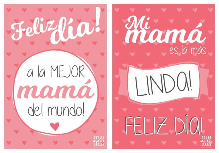 GRATIS! Invitaciones imprimibles para el día de la madre | http://www.monadaseventos.com.ar/gratis-invitaciones-imprimibles-para-el-dia-de-la-madre/