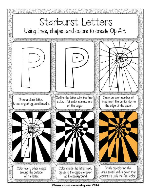Op Art using Positive and Negative Shapes. Explore the possibilities with this Op Art kit. Letter- sub lesson: