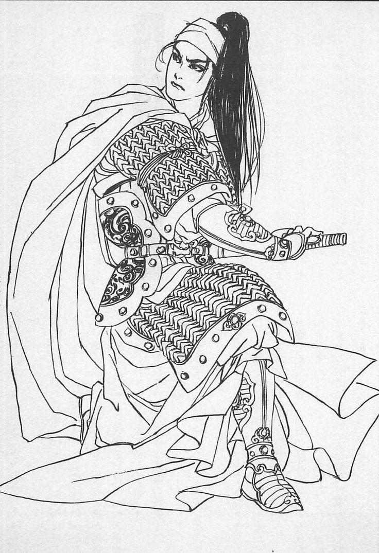 #Natsuki Sumeragi #皇名月