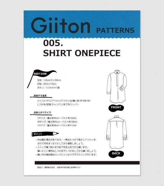 Giiton PATTERNS【005.SHIRT ONEPIECE】