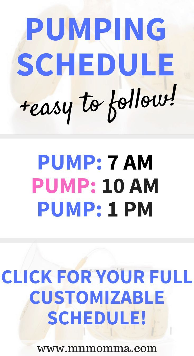 Sample Pumping Schedule - For All Pumping Moms  Pumping -8806