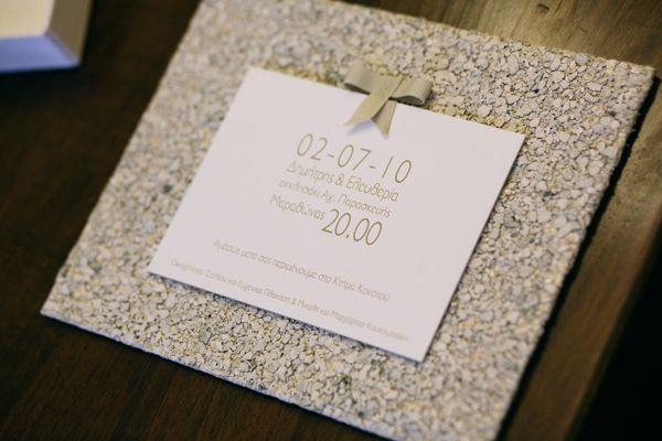 μοντερνα-ρομαντικα-προσκλητηρια.jpg (600×400)
