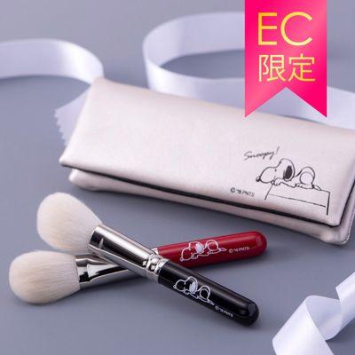 【おかいものSNOOPY限定】SNOOPY化粧筆&化粧筆ケースセット