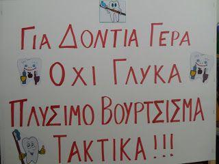 http://protakia1n.blogspot.gr/