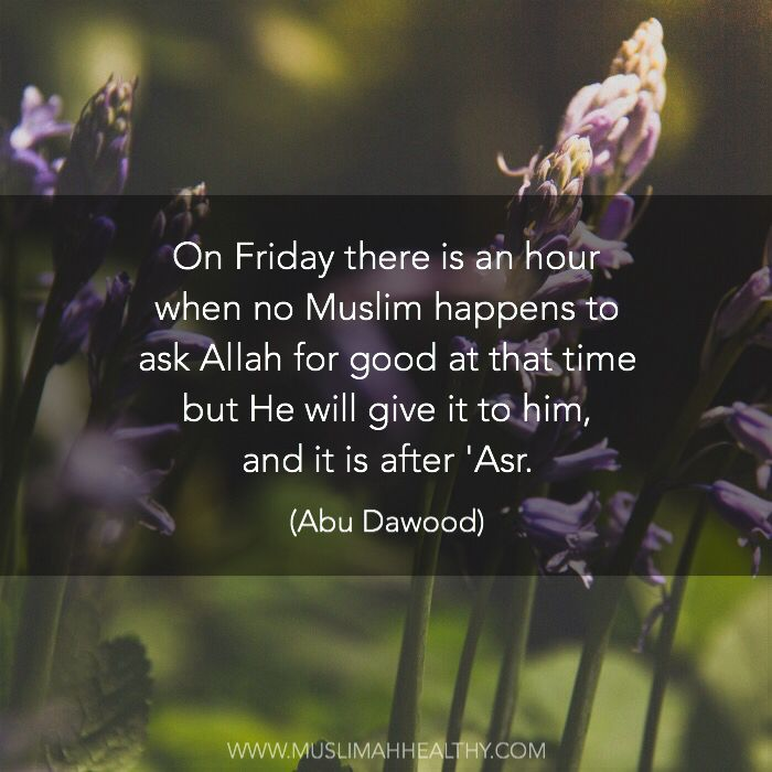 #jummuah #friday #muslim #muslimah #prayer