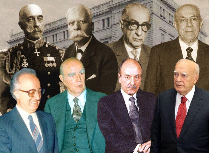 Πρόεδροι της Ελληνικής Δημοκρατίας
