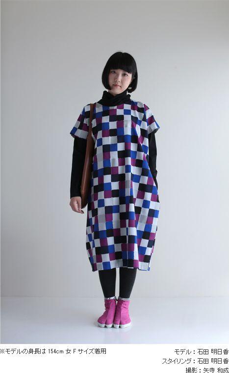 Simple kimono dress by SOU・SOU
