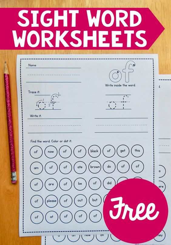 7 best SIGHT WORDS ACTIVITIES images on Pinterest | Sight word ...