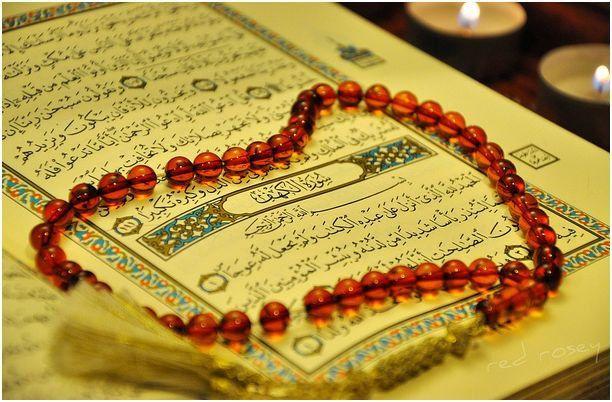 صور جمعه مباركه 2013 Quran Learn Quran How To Memorize Things