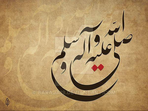 DesertRose..... Sallallahu Alaihi Wassalam by Baraja19