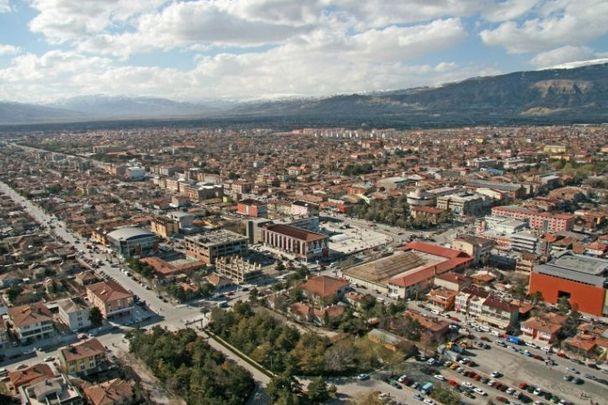 Türkiye Foto ve Video Galeri | Erzincan Fotoğrafları-1 | En Güzel Erzincan Fotoğrafları